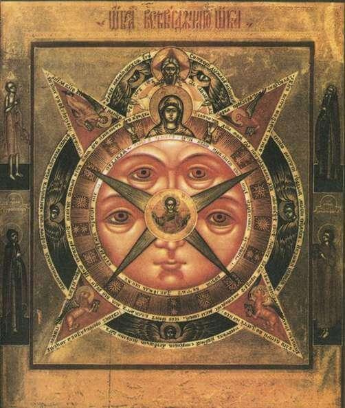 Магическая икона - Всевидящие Око