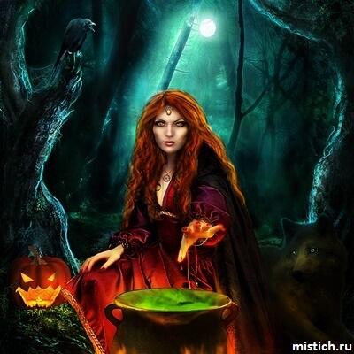 красивая рыжая ведьмочка